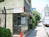 [Photos]   Photos de mes voyages à Tôkyô. Th_77414_PIC_0028_122_376lo