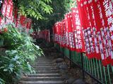 [Photos]   Photos de mes voyages à Tôkyô. Th_53876_PIC_0131_122_438lo