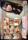 H4610 – ori1333 – Sanae Wakahara